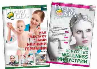 Журнал DoctorGEO, DoctorSPA