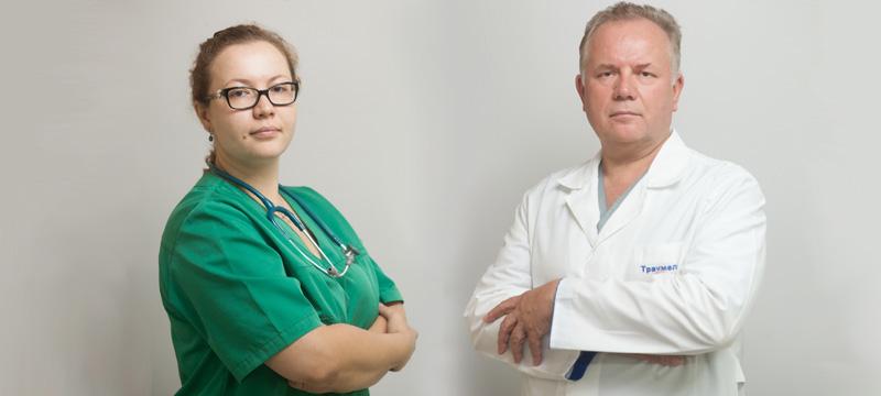 фото врачей по лечению коленного сустава