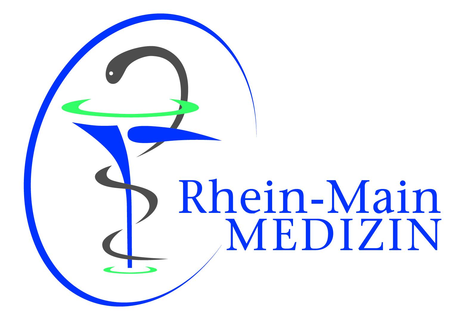 германия клиники
