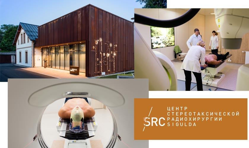 клиники лечению онкологии фото