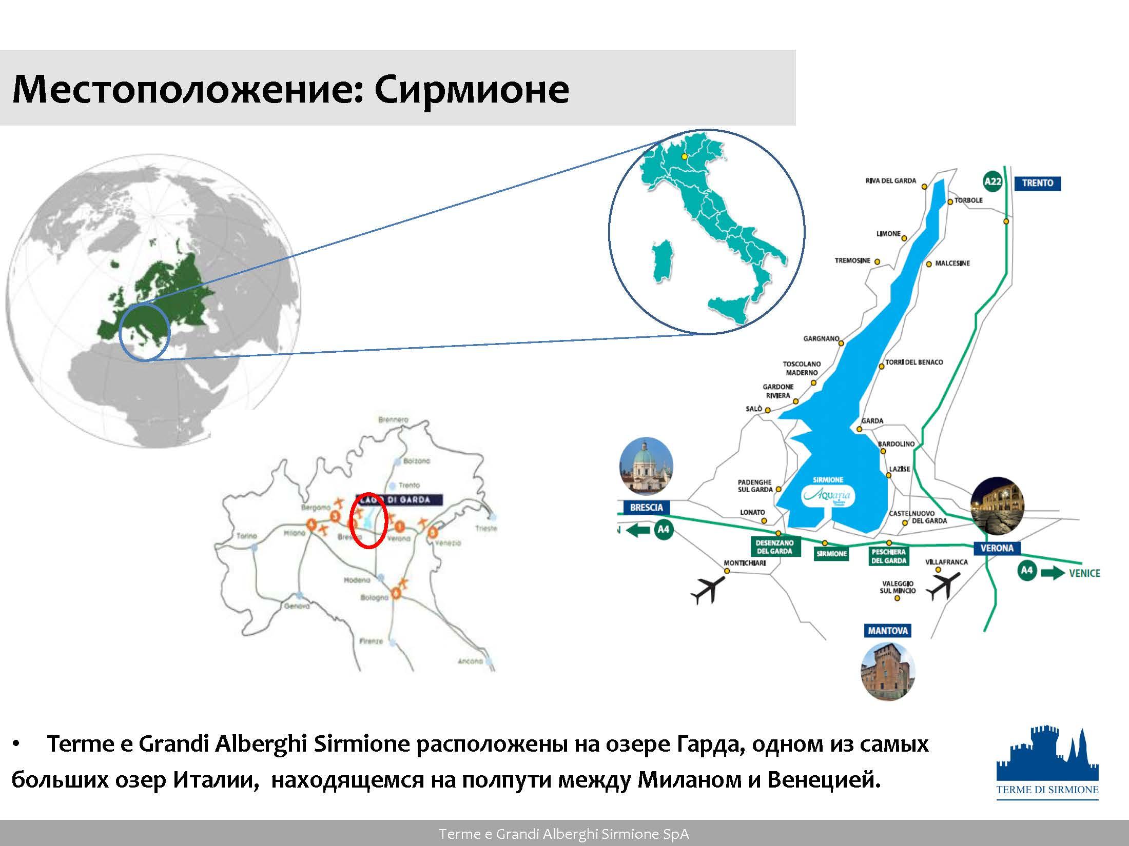 Местоположение термального курорта Терме Сирмионе на карте. Фото