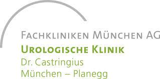Урологическая клиника München-Planegg, Германия. Фото