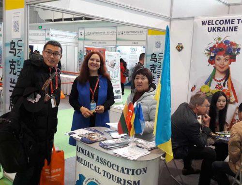 Виолетта Янышевская: «Медицину страны развивают кластеры и Ассоциации»