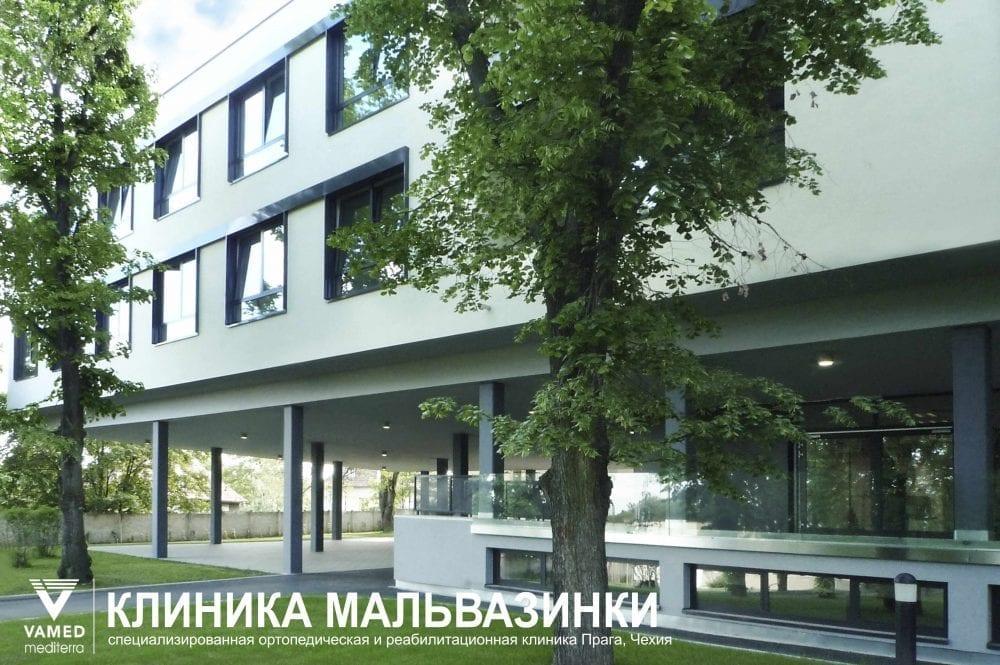 Новый реабилитационный центр клиники Малвазинки. Фото