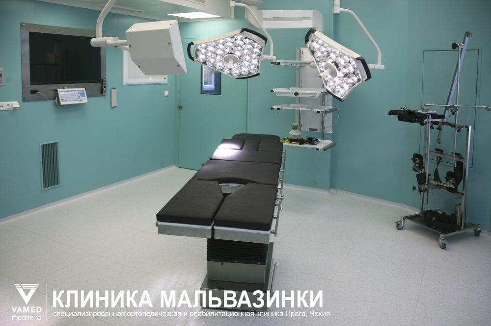 Операционный зал в клинике Малвазинки. Фото