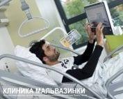 Реабилитация в Чехии, пациент реабилитационной клиники Малвазинки. Фото