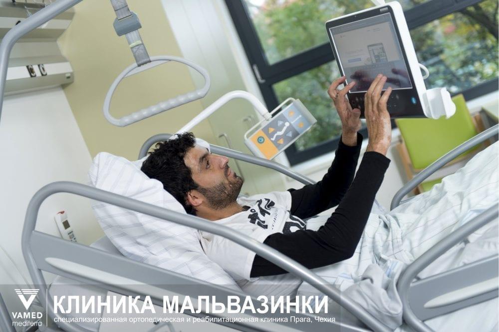 Эндопротезирование и реабилитация в Чехии