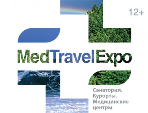 С 2 по 5 декабря 2018 г. международная выставка «MedTravelExpo-2018. Санатории. Курорты. Медицинские центры