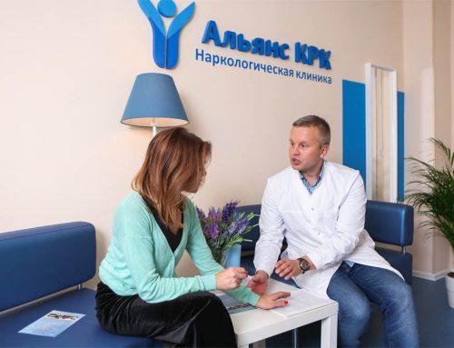 Эффективное лечение от зависимости в Москве проходят даже звезды