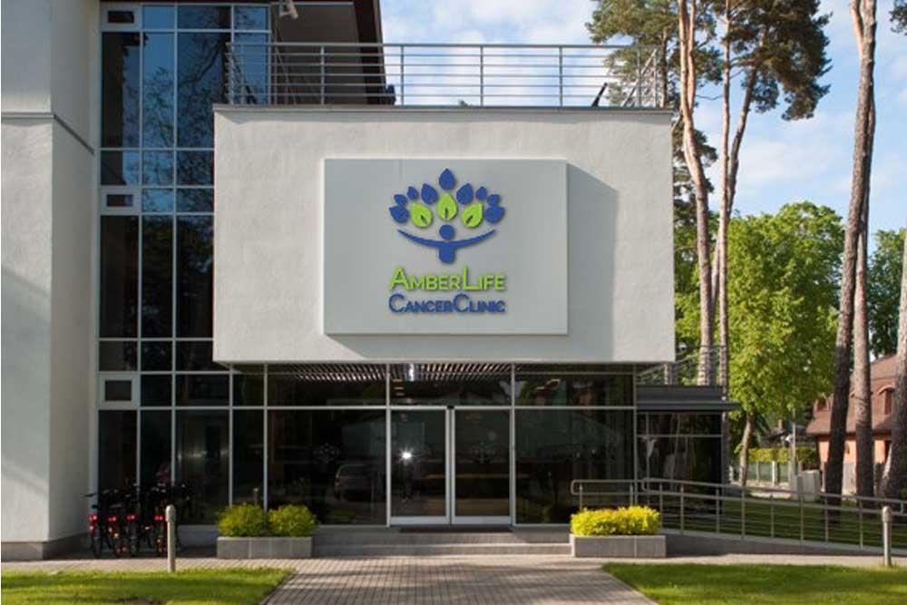 клинике Amber Life Cancer Clinic, главный вход