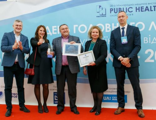 Итоги 28-й Международной медицинской выставки PUBLIC HEALTH 2019