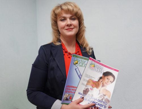 Наталия Строковская: Творим историю медицинского туризма вместе