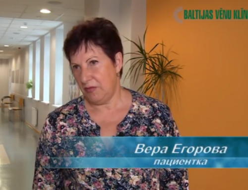 Лазерное лечение варикоза в Латвии – отзыв пациентки