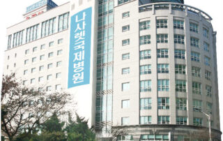 Nasaret Korea. photo