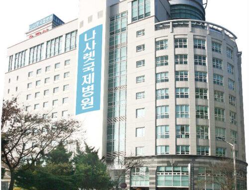Профилактика и лечение инсульта в Корее по оригинальной методике