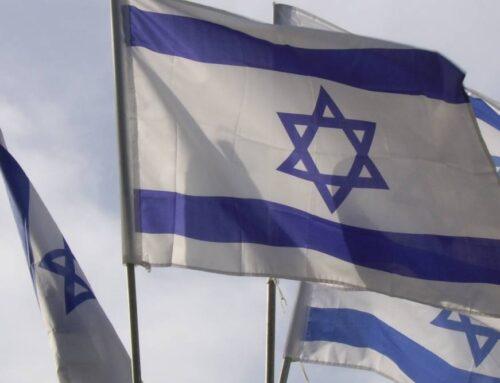 Как сэкономить на лечении в Израиле?