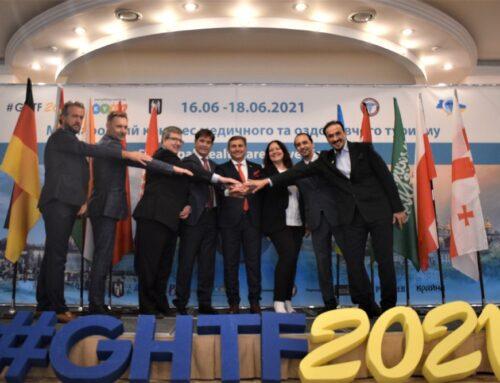 Глобальный Форум GHTF 2021 заговорил про украинскую медицину